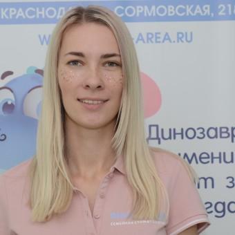 Сказкина Светлана Владимировна